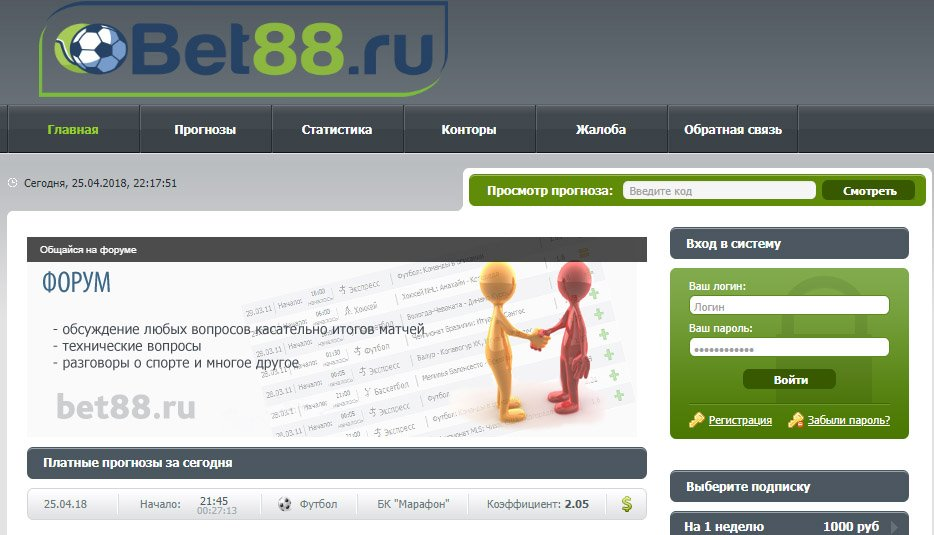 BET88.RU