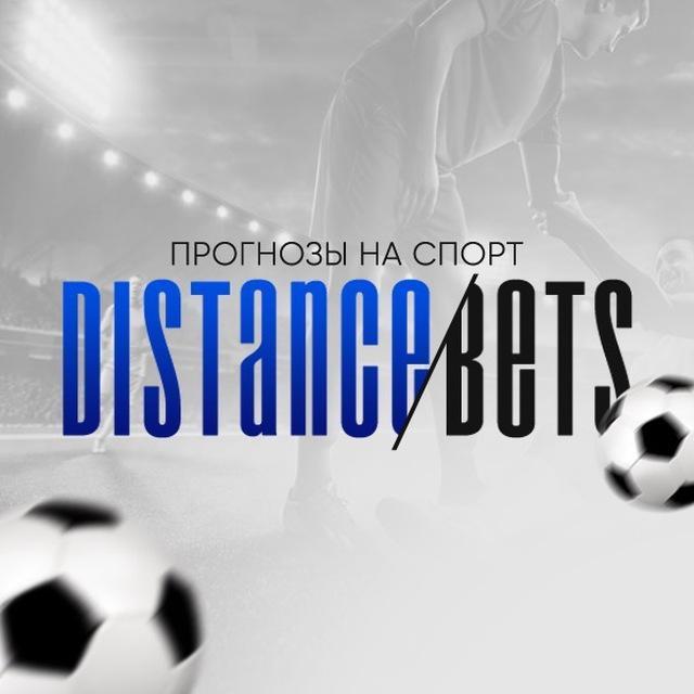 distance bets отзывы