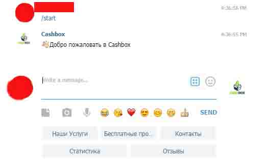 cashbox начало работы