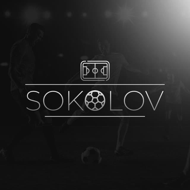Sokolov инсайдер