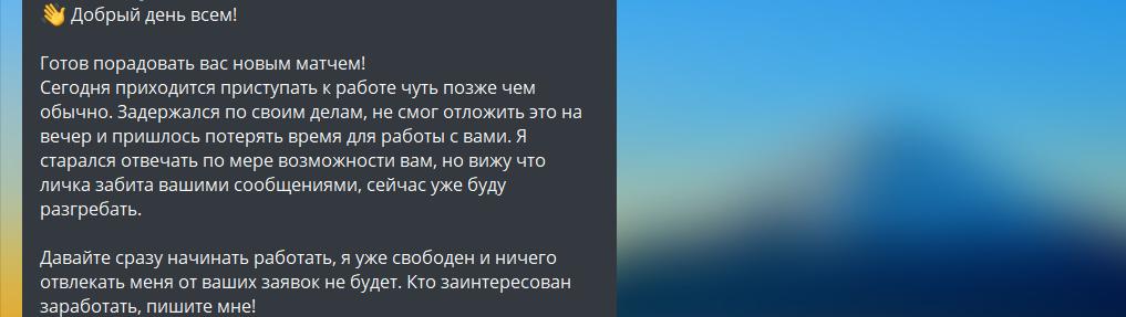 Мажор Эксперт