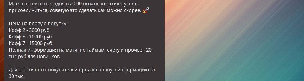 телеграмм золотая лихорадка