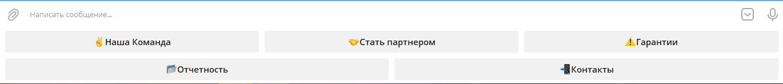 titan bot телеграмм